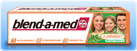Зубная паста Blend-a-med 3 Эффект Мягкая свежесть оптом