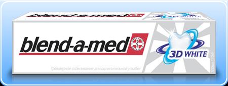 Зубная паста Blend-a-med 3D White оптом
