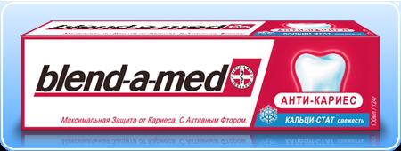 Зубная паста Blend-a-med Анти-кариес Кальци-стат Свежесть оптом