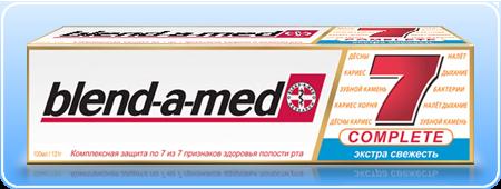 Зубная паста Blend-a-med Комплит 7 Экстра свежесть оптом