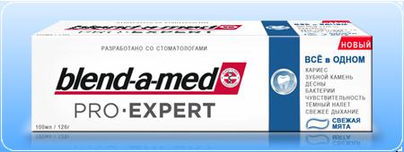 Зубная паста Blend-a-med Pro-Expert Всё в Одном оптом