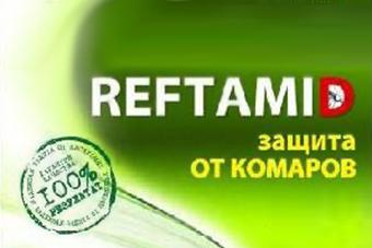 Репелленты и инсектициды Reftamid (Рефтамид) оптом