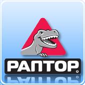 Репелленты и инсектициды Raptor (Раптор) оптом