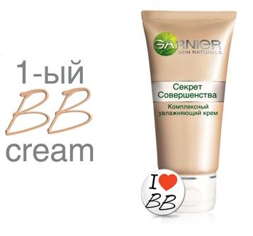 BB cream оптом
