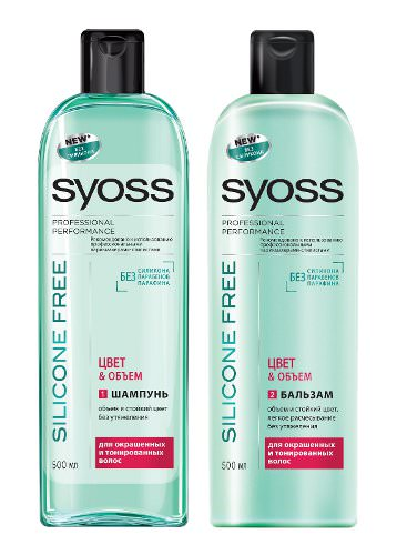 syoss silicone free