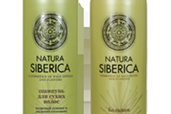 Шампунь для придания объема для сухих волос Natura Siberica Натура Сиберика