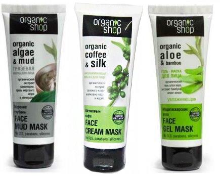 Organic Shop маски для лица