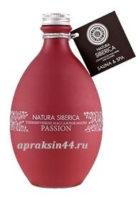 «PASSION» Natura Siberica пэйшн Натура Сиберика