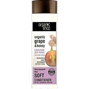 Organic Shop Бальзам для волос Виноградный мед