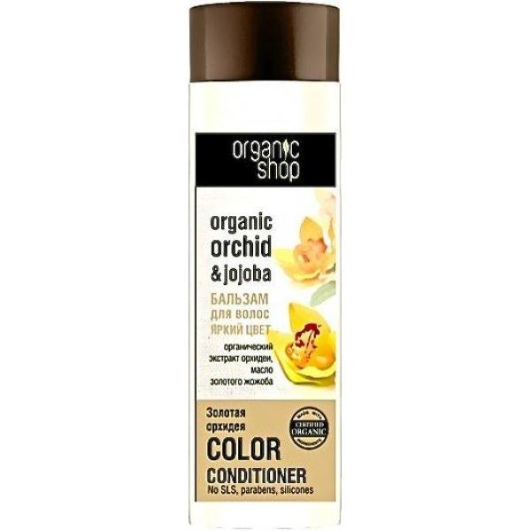 Organic Shop Бальзам для волос «Золотая орхидея»