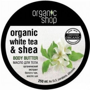Organic Shop Масло для тела Белый чай