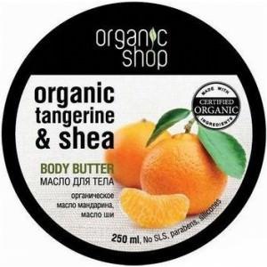 Organic Shop масло для тела Севильский мандарин