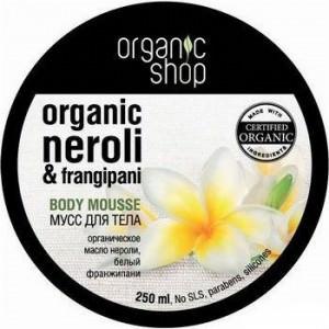 Organic Shop мусс для тела Балийский цветок