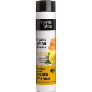 Organic Shop Пена для ванн Гладкость кожи Лимонный манука
