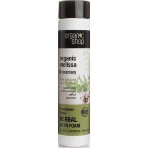 Organic Shop Пена для ванн Упругость кожи Прованские травы