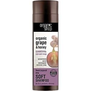 Organic Shop Шампунь для волос Виноградный мед