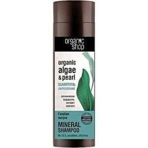 Organic Shop Шампунь укрепляющий для волос Голубая лагуна