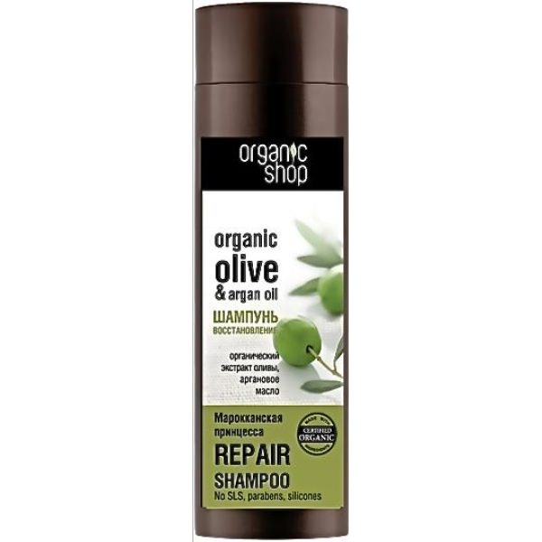 Organic Shop Шампунь восстанавливающий для волос Марроканская принцесса