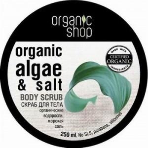 Organic Shop Скраб для тела Атлантические водоросли