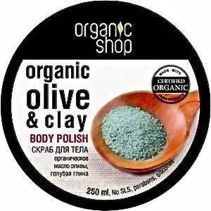 Organic Shop СКРАБ для ТЕЛА  250мл  Голубая Глина