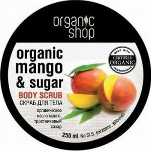 Organic Shop СКРАБ для ТЕЛА  250мл  Кенийский Манго