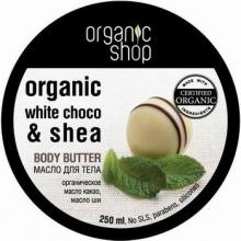 organic shop масло для тела белый шоколад
