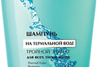 Шампунь «Тройной эффект» на термальной воде для всех типов волос