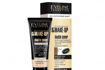 DOUBLE COVER ART PROFESSIONAL MAKE UP
