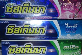 японская зубная паста оптом