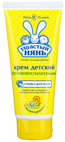 Крем детский противовоспалительный