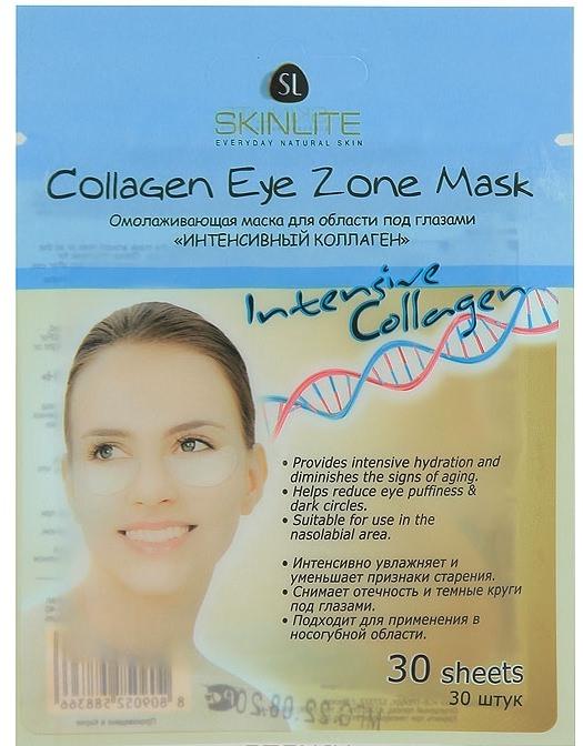 Омолаживающая маска для области под глазами ИНТЕНСИВНЫЙ КОЛЛАГЕН SL271