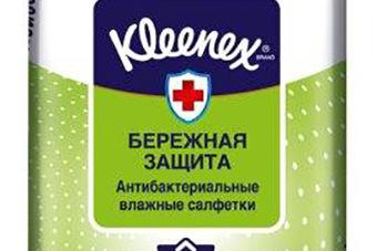 Влажные антибактериальные салфетки Kleenex