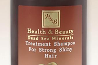 health & beauty Шампунь для здоровья и блеска волос с маслом Араган