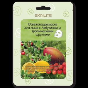 Освежающая маска для лица с Арбутином и тропическими фруктами SL226