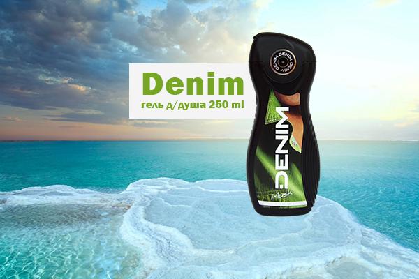 Denim гель для душа 250 ml  Musk  (зеленый)