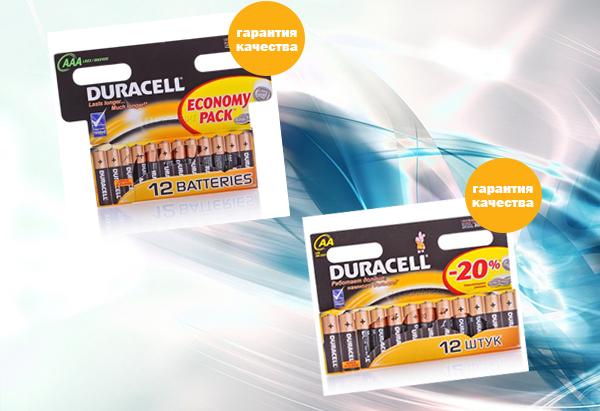 батарейки Duracell Basic AA и Duracell Basic АAA отрывные наборы