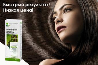Эльфа Интенсивная маска для волос 7в1 Против выпадения волос, 200мл.