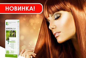 Шампунь 7 в 1 Против Выпадения волос Эльфа 200 мл ОПТОМ.
