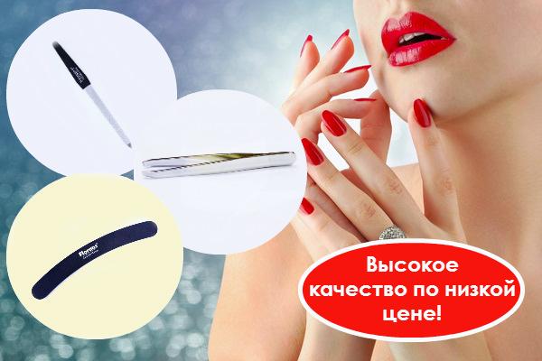 Оптом косметика для маникюра и педикюра