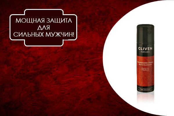 Cliven мужской дезодорант-спрей 200 мл FRESCO ОПТОМ.