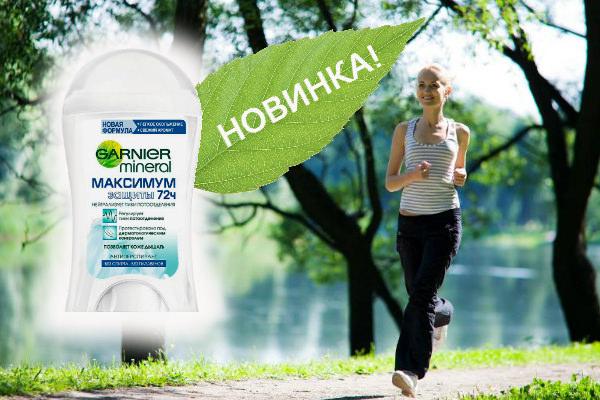 Женский дезодорант-стик Garnier Максимум Защиты 72ч 40 мл ОПТОМ. НОВИНКА!