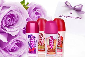 Шариковые дезодоранты Camay 50 мл ОПТОМ. В ассортименте.