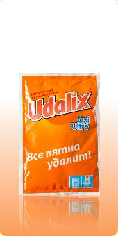 Udalix Oxi ultra пятновыводитель 40г маленький пакетик ОПТОМ.