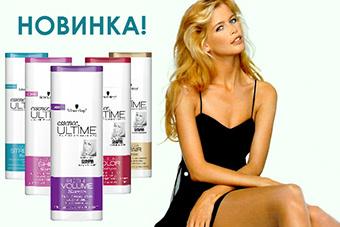 Шампуни для волос Essence ULTIME ОПТОМ. Новинка!