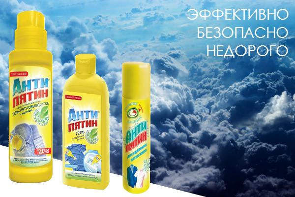 Чистящие средства Антипятин ОПТОМ.