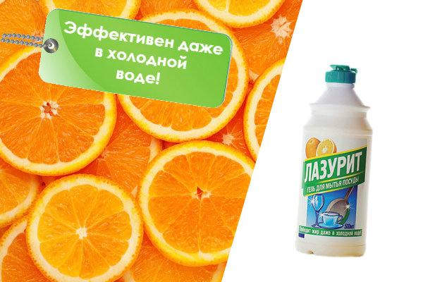 Чистящее средство для посуды Лазурит-Гель Цитрус 500 мл ОПТОМ.