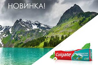 Зубная паста Colgate Алтайские Травы 100 мл ОПТОМ. НОВИНКА!