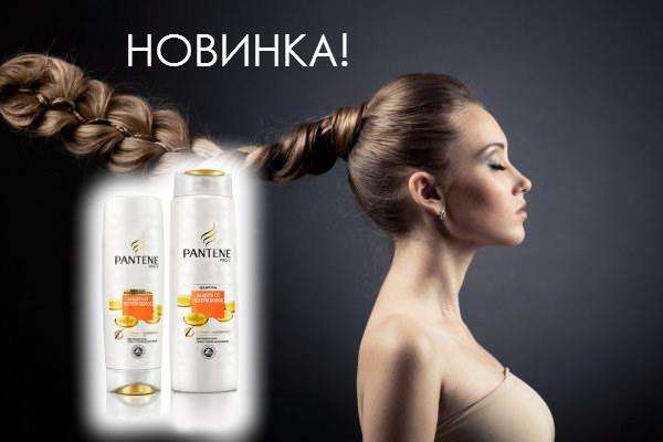 Pantene Защита от Потери волос Шампунь и Бальзам ОПТОМ. НОВИНКА!