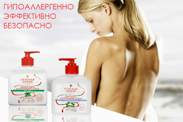 Красная Линия Жидкое мыло для интимной гигиены ОПТОМ.