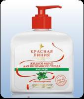 Красная Линия Жидкое мыло для интимной гигиены 250 мл Алоэ Вера оптом.